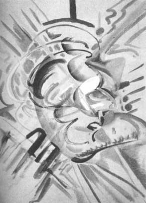 Рисунок, сделанный чуваком через 2 часа 45 минут после принятия ЛСД